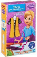 """Набор для шитья из ткани """"Шьём для любимой куклы"""" (арт. ВВ2717)"""