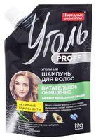 """Шампунь для волос """"Питательное очищение"""" (100 мл)"""