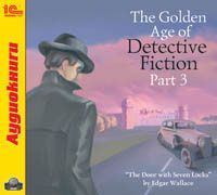 The Golden Age of Detective Fiction. Part 3