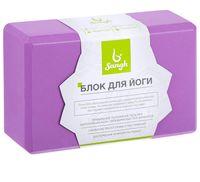 """Блок для йоги """"Sangh"""" (фиолетовый; арт. 3551189)"""