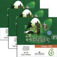 Spotlight 6. Class CDs
