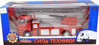 Пожарная машина (арт. ZYC-0544-2)
