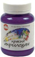 Краска акриловая (фиолетовая; 100 мл)