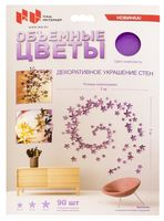 "Набор наклеек на стену ""Цветок"" (90 шт.; фиолетовый)"