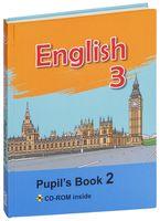 Английский язык. 3 класс. В 2-х частях. Часть 2 (+ CD)