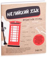 """Тетрадь полуобщая в клетку """"Craft Book. Английский язык"""" (48 листов)"""