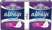 Гигиенические прокладки ALWAYS Ultra Platinum Collection Super Plus Duo (16 шт)