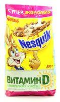 """Шарики шоколадные """"Nesquik"""" (500 г)"""