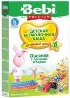 """Детская каша Bebi Premium """"Овсяная с лесными ягодами"""" (200 г)"""