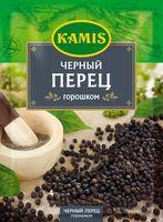 """Перец черный горошек """"Kamis"""" (20 г)"""