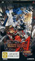 Guilty Gear: Accent Core Plus (PSP)