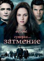 �������. ����. �������� (Blu-Ray)