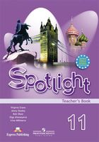 Spotlight 11. Teacher`s Book