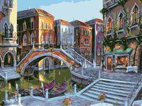 "Картина по номерам ""Городской пейзаж"" (400х500 мм; арт. 625-AB)"