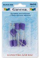 Булавки с безопасным замком (фиолетовые; 6 шт.)