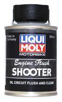 """Промывка масляной системы двигателя """"Motorbike Engine Flush Shooter"""" (0,08 л)"""