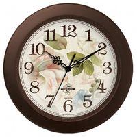Часы настенные (30 см; арт. 11163159)