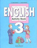 English 3: Activity Book