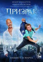 ������� (Blu-Ray)