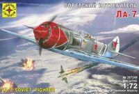 Советский истребитель Ла-7 (масштаб: 1/72)