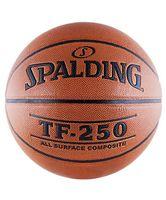 Мяч баскетбольный Spalding TF-250 №6