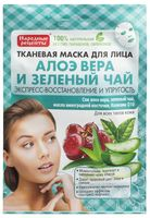 "Тканевая маска для лица ""Алоэ-вера и зеленый чай"" (25 мл)"