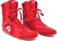 Обувь для бокса PS005 (р. 45; красная)