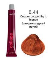 """Крем-краска для волос """"Collage Creme Hair Color"""" (тон: 8/44, блондин медный яркий)"""
