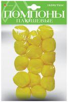 Помпоны плюшевые (15 шт.; 35 мм; желтые)
