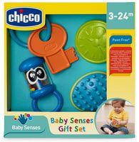 """Игровой набор """"Baby senses"""" (4 предмета)"""