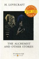 The Alchemist and Other Stories (м)