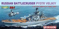 "Атомный крейсер ""Russian Battlecruiser Pyotr Velikiy"" (масштаб: 1/700)"