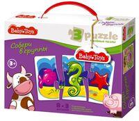 "Пазл ""Baby Toys. Собери в группы"" (24 элемента)"