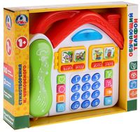 """Развивающая игрушка """"Телефон"""" (со световыми эффектами)"""