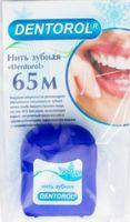 """Зубная нить """"Dentorol"""" (65 м)"""