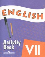 English 7. Activity Book