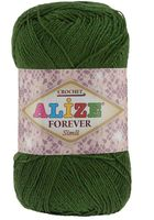 ALIZE. Forever Simli №35 (50 г; 280 м)