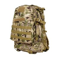 Рюкзак П029-4 (34 л; multipat)