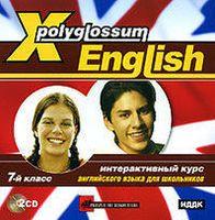X-Polyglossum English: Интерактивный курс английского языка для школьников. 7 класс