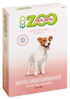 """Витамины для собак """"Здоровье кожи и шерсти"""" (90 шт.; с биотином)"""