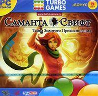 Turbo Games. Саманта Свифт: Тайна Золотого Прикосновения