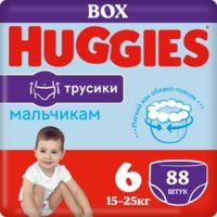 """Подгузники-трусики """"Huggies. Disney Box. Boy 6"""" (16-22 кг; 88 шт. (44х2))"""