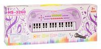 """Музыкальная игрушка """"Синтезатор с микрофоном"""" (арт. HS3260B)"""