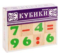 """Кубики """"Цифры"""" (12 шт.)"""
