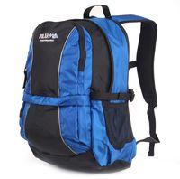 Рюкзак ТК1108 (20 л; синий)