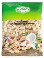 """Арахис бланшированный """"Econuts"""" (150 г)"""