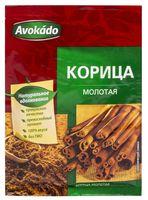 """Корица молотая """"Avokado"""" (15 г)"""