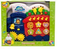 """Развивающая игрушка """"Паровозик"""" (со световыми эффектами)"""