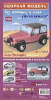 """Сборная модель из бумаги """"Jeep Wrangler"""" красный (масштаб: 1/24)"""