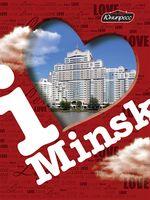 """Блокнот """"I Love Minsk"""" (в клетку)"""